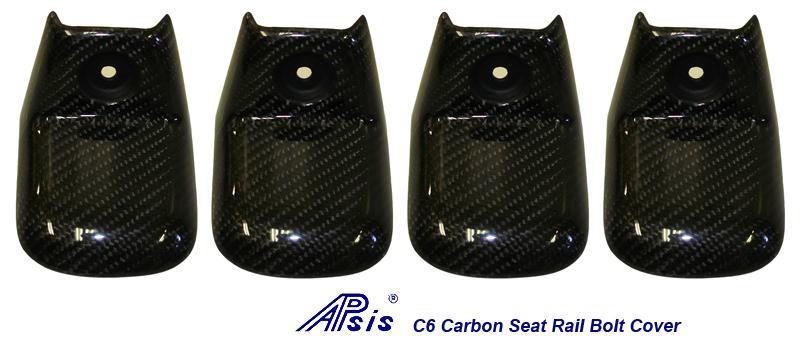 C6 Seat Rail Bolt Cover-set-1