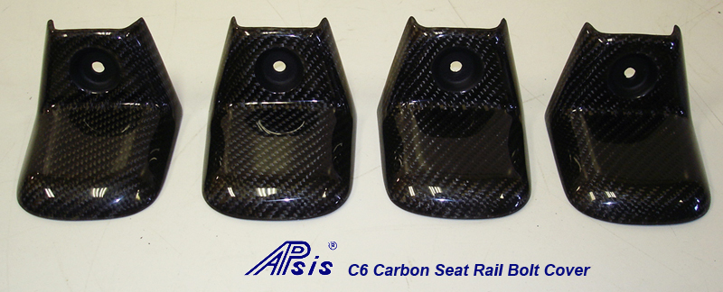 C6 Seat Rail Bolt Cover-set-2