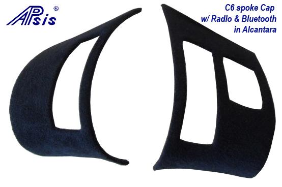 C6 Spoke Cap w-Radio & Bluetooth in Alcantara 05-UP