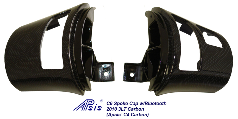 C6 Spoke Cap w-bluetooth-C4 CF-core exchange-1 pair