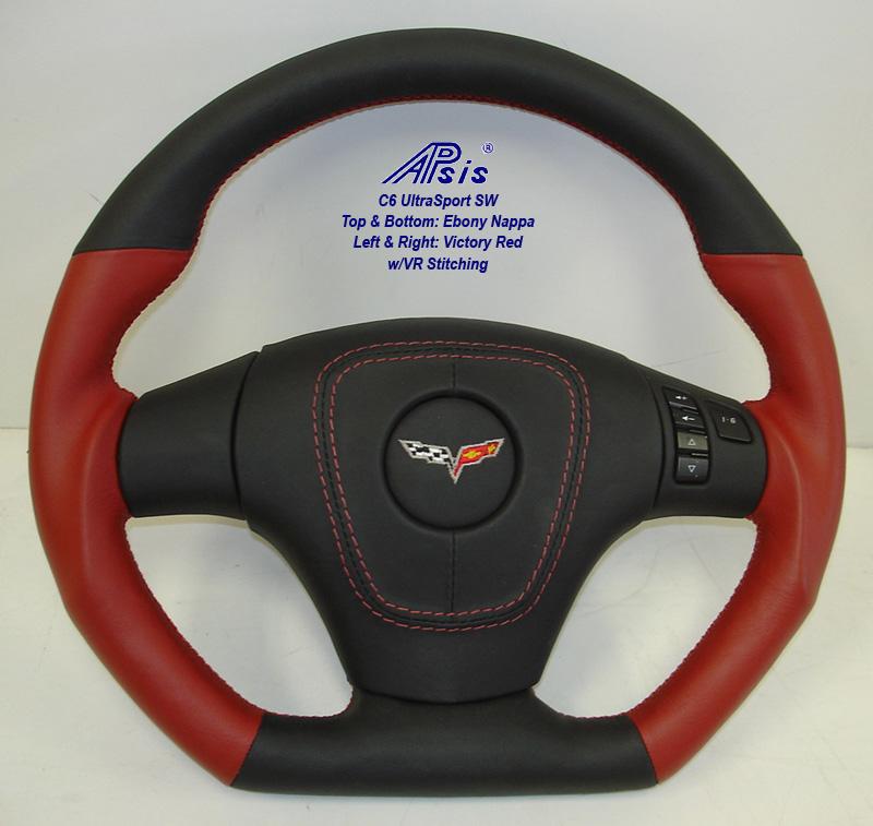 C6 UltraSport SW-EB+VR w-core exchange airbag cover-1