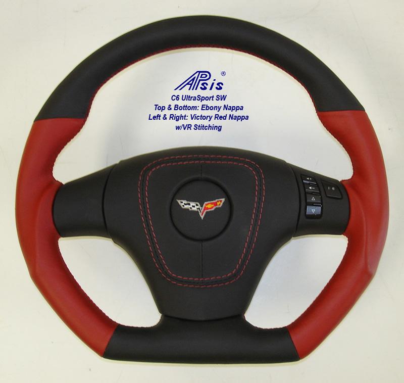 C6 UltraSport SW-EB+VR w-core exchange airbag cover-2
