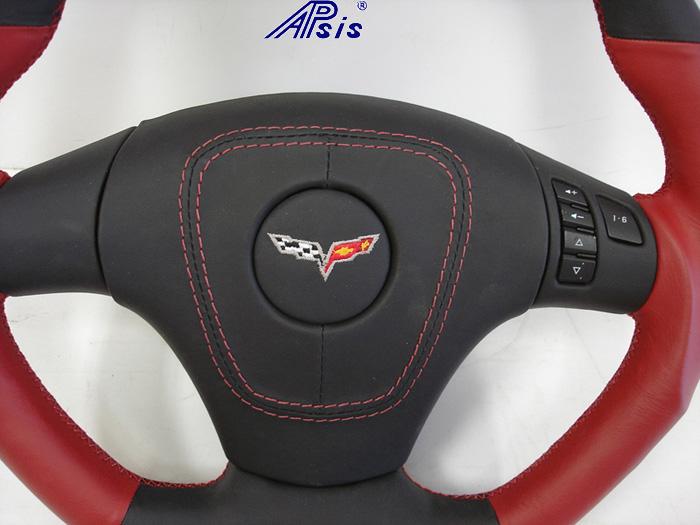 C6 UltraSport SW-EB+VR w-core exchange airbag cover-3 close shot