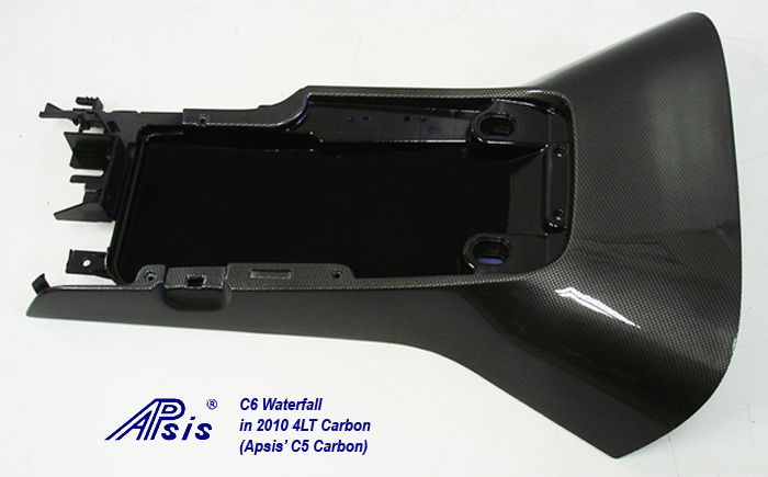 C6 Waterfall-c5 carbon-individual-1
