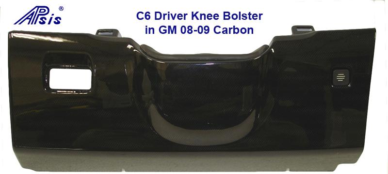 C6C2Carbon53X-1 - 800