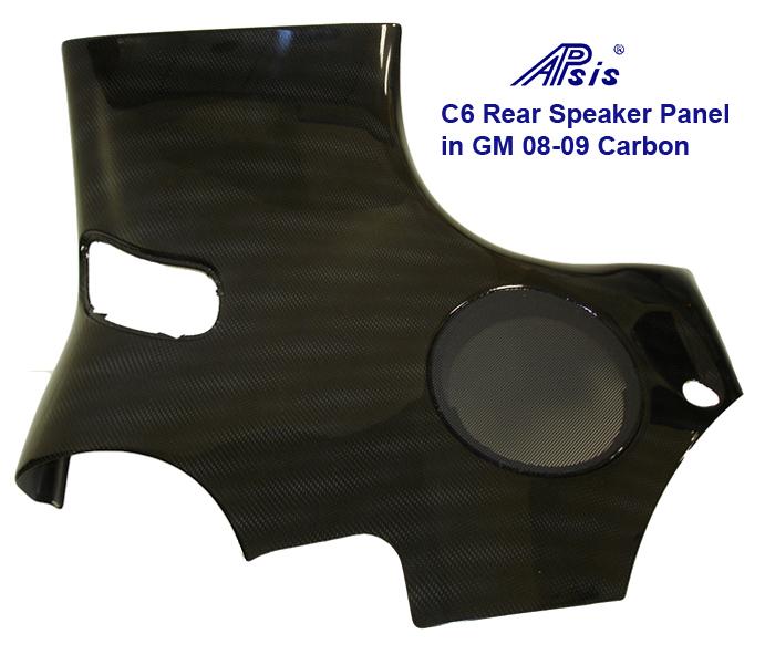 C6C2Carbon60X-2 - 800