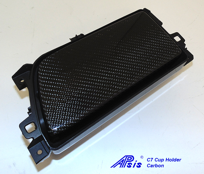 C7 Cup Holder-CF-individual-3