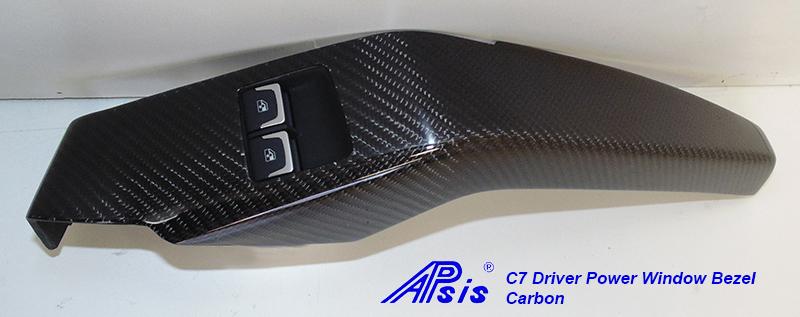 C7 Driver Power Window Bezel-CF-individual-4