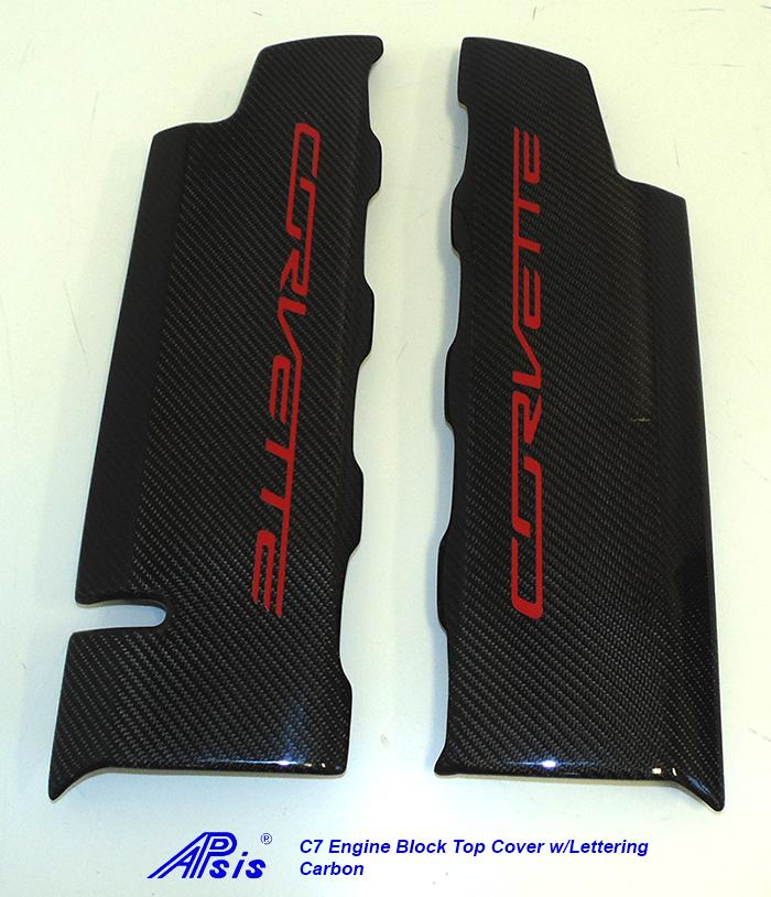 C7 Engine Block Cover w-lettering-CF-pair-3