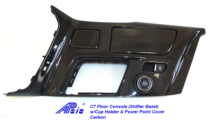 C7 Floor Console (Shifter Bezel)-CF-individual-1 w-cup holder