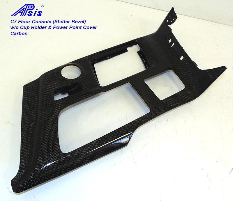 C7 Floor Console (Shifter Bezel)-CF-individual-11 w-o cup holder