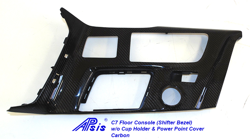 C7 Floor Console (Shifter Bezel)-CF-individual- 8 w-o cup holder
