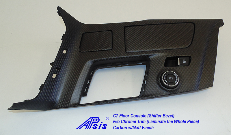 C7 Floor Console-laminate whole pc-matt finish-individual-1