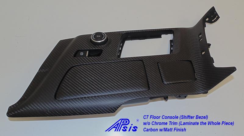 C7 Floor Console-laminate whole pc-matt finish-individual-2
