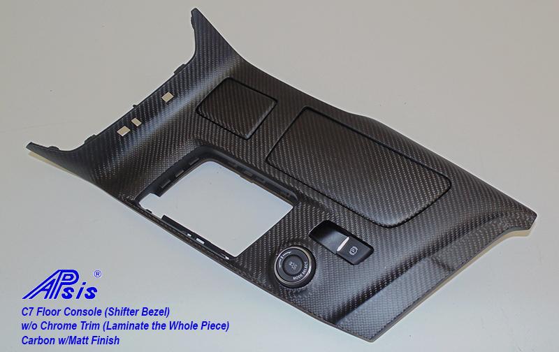 C7 Floor Console-laminate whole pc-matt finish-individual-4