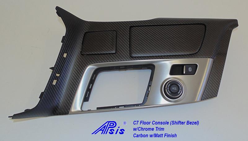 C7 Floor Console w-chrome trim-matt-individual-4