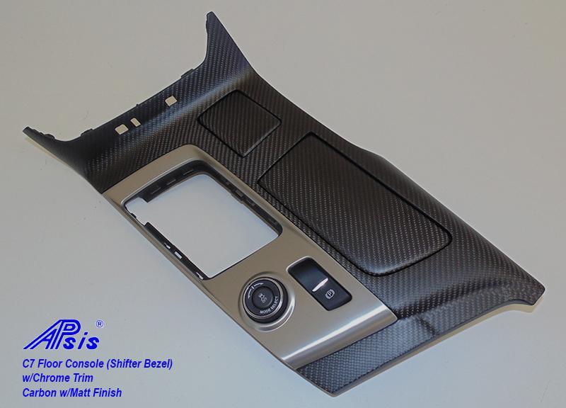C7 Floor Console w-chrome trim-matt-individual-5