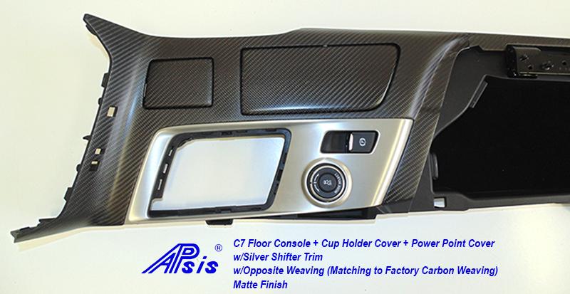 C7 Floor Console w-reverse stitching-matte-7