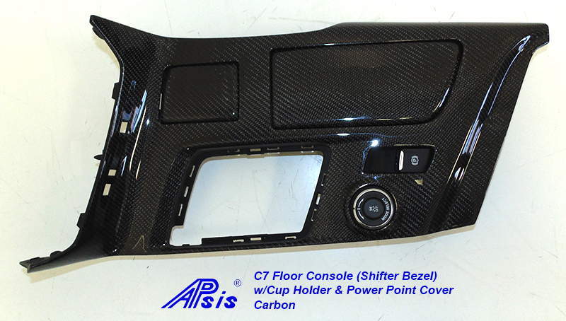 C7 Floor Console(Shifter Bezel)-CF-individual-2 w-cup holder