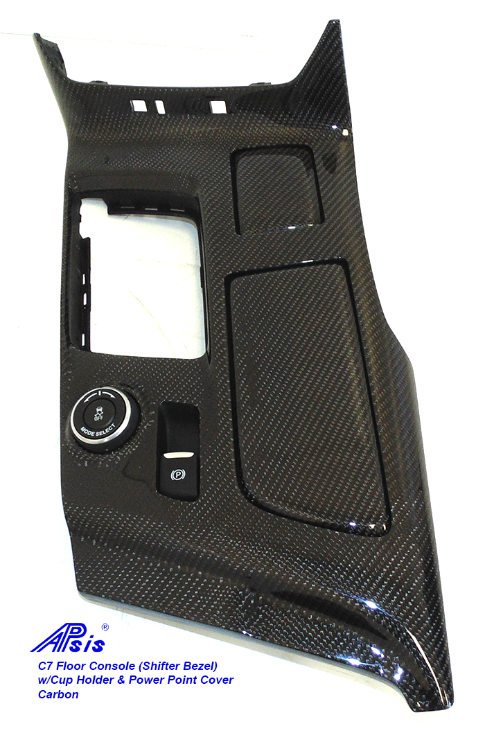 C7 Floor Console(Shifter Bezel)-CF-individual-3 w-cup holder