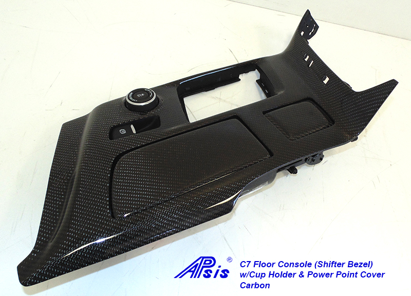 C7 Floor Console(Shifter Bezel)-CF-individual-6 w-cup holder