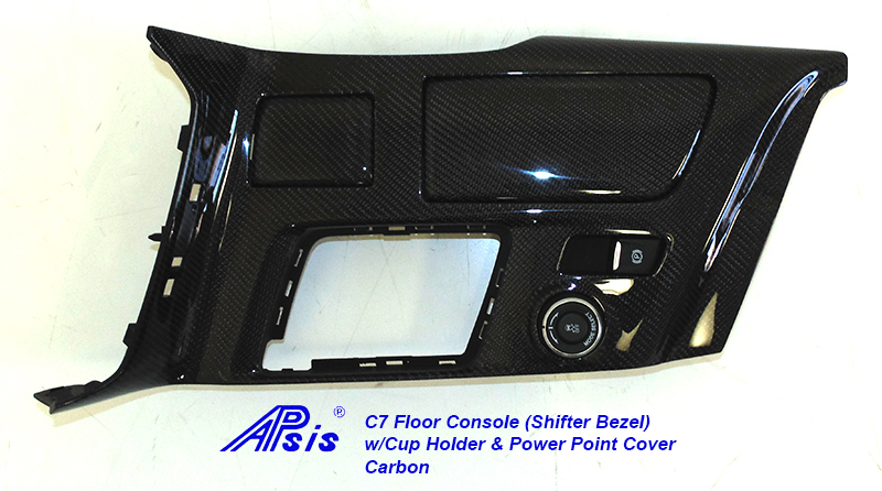 C7 Floor Console(Shifter Bezel)-CF-individual-7 w-cup holder
