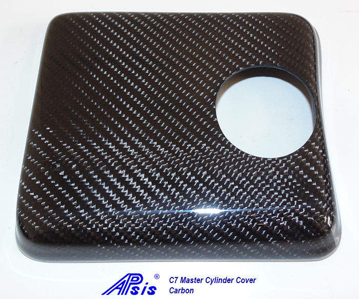 C7 Master Cylinder Cover-individual-1