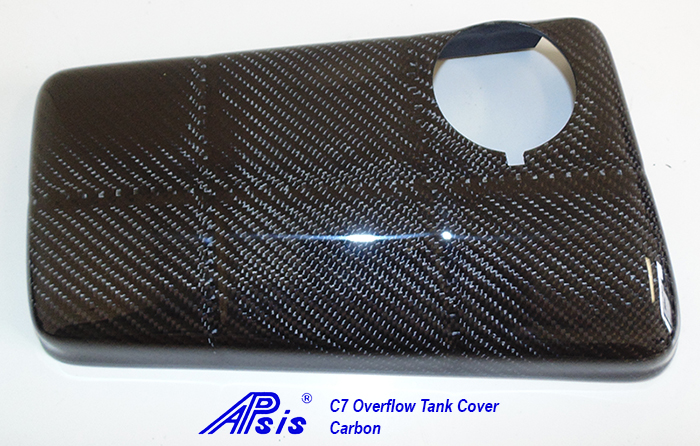 C7 Overflow Tank Cover-individual-2