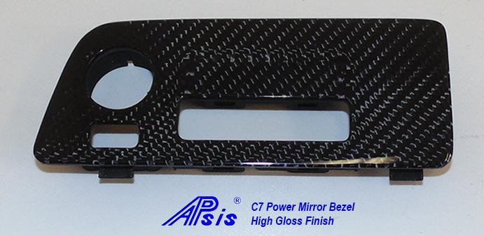 C7 Power Mirror Bezel-high gloss-individual-2