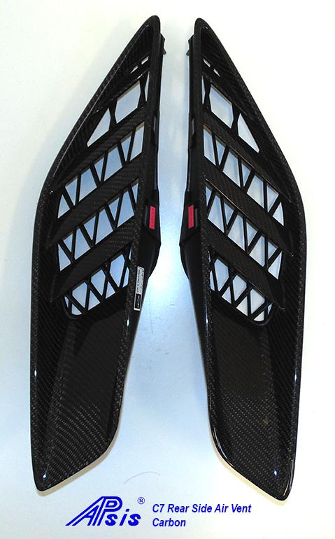 C7 Rear Side Air Vent-individual-pair-2