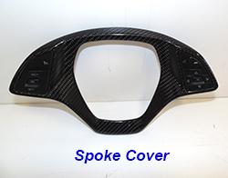 C7 Spoke Cover-CF-individual-1 250