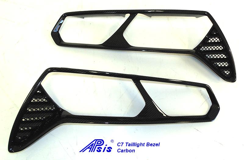 C7 Taillight Bezel-CF-pair-1