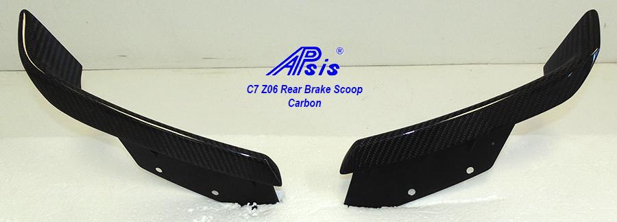 C7Z06REARBRAKESCOOP3