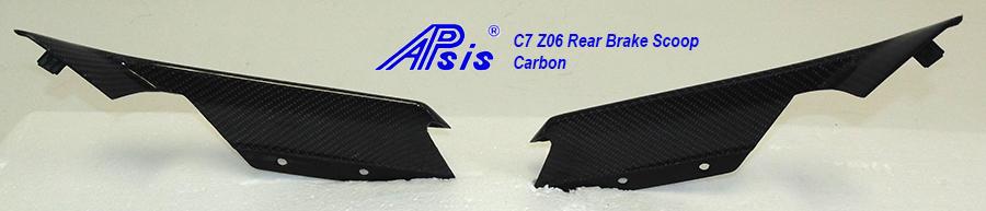 C7Z06REARBRAKESCOOP4