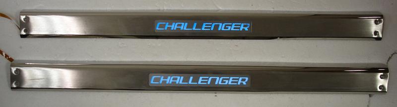 Challenger Door Sill w-blue light-1