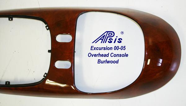 Excursion-overhead console-2-crop