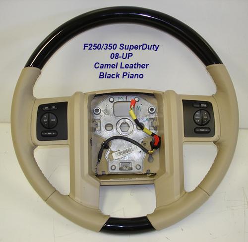 F250-350-450-550 SuperDuty 08-UP-camel-black piano-1