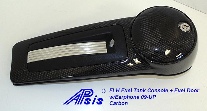 FLH Fuel Tank Console w-fuel door-individual-1