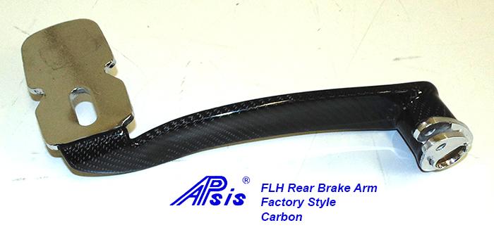 FLH Rear Brake Arm-individual-10