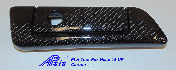 FLH Tour Pak Hasp-individual-3