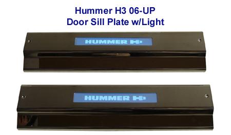 H3 Door Sill w-blue light - 450