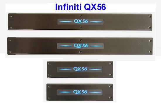QX56 05-UP-550