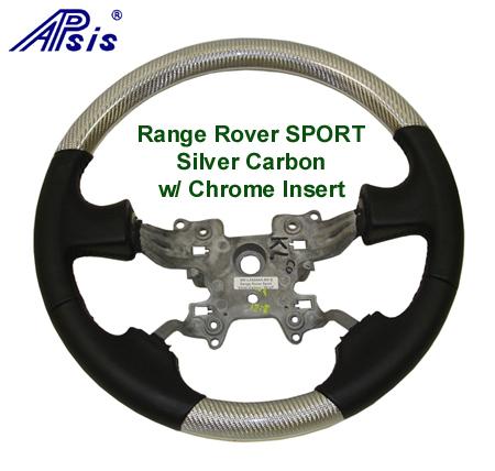R.R. SPORT-Silver CF-SW-450 w- Chrome Insert