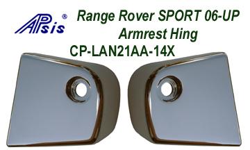 R.R.SPORT-Inteior Chrome-2 Armrest Hinge - 400