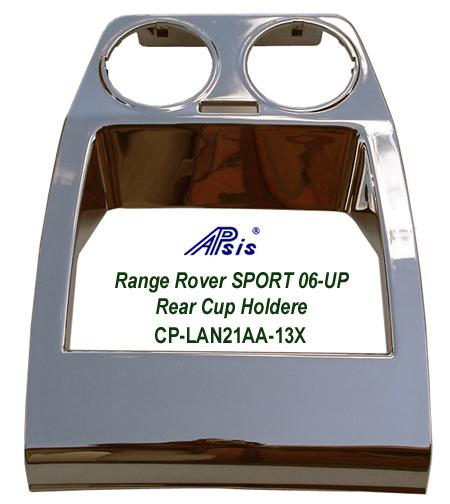 R.R.SPORT-Inteior Chrome-Rear Cup Holder-450