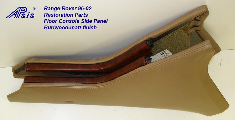 Range Rover 96-02-Floor Console Side Panel-1-pair