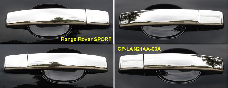 Range Rover SPORT New Door Handle