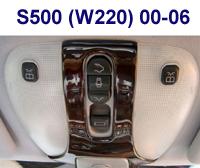 S500 W220 OverheadConsole 00-06 - 200