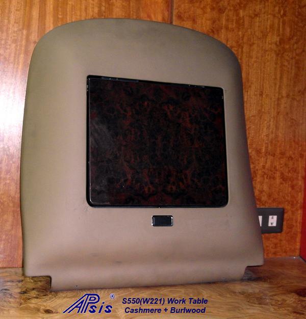 S550(W221) Work Table-cashmere+burlwood-individual-1