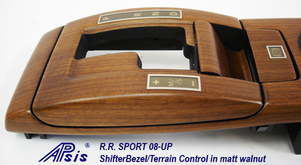 SPORT Terrain Control-walnut-close shot-1
